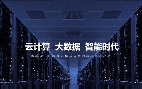 湖北睿能电气有限公司